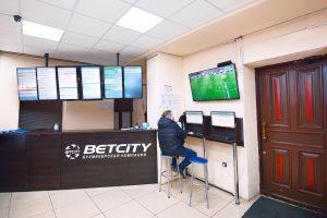 Betcity o casa de pariuri pur balcanica