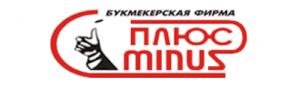 Plus-minus_logo